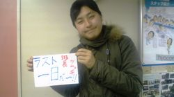 3年生WEBニュース<33>