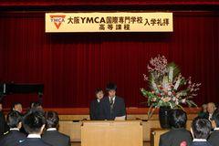 17入学礼拝歓迎の辞.JPG