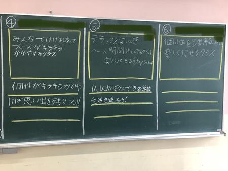 IMG_5120 (1).JPG
