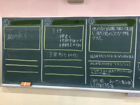 IMG_5119 (1).JPG