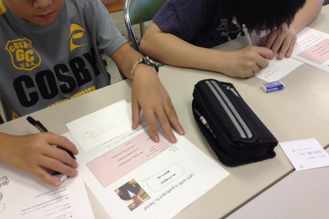 英語で手紙を書こう