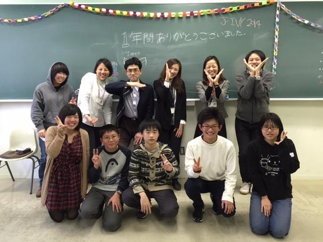 ★2014年度J-IVY終業式★