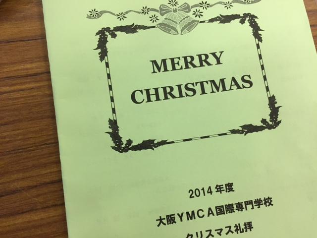 *クリスマス礼拝*