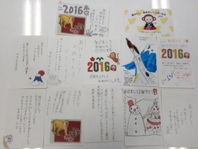 J-IVY生から年賀状が届きました
