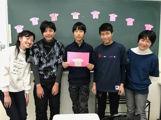 ピンクシャツデー☆