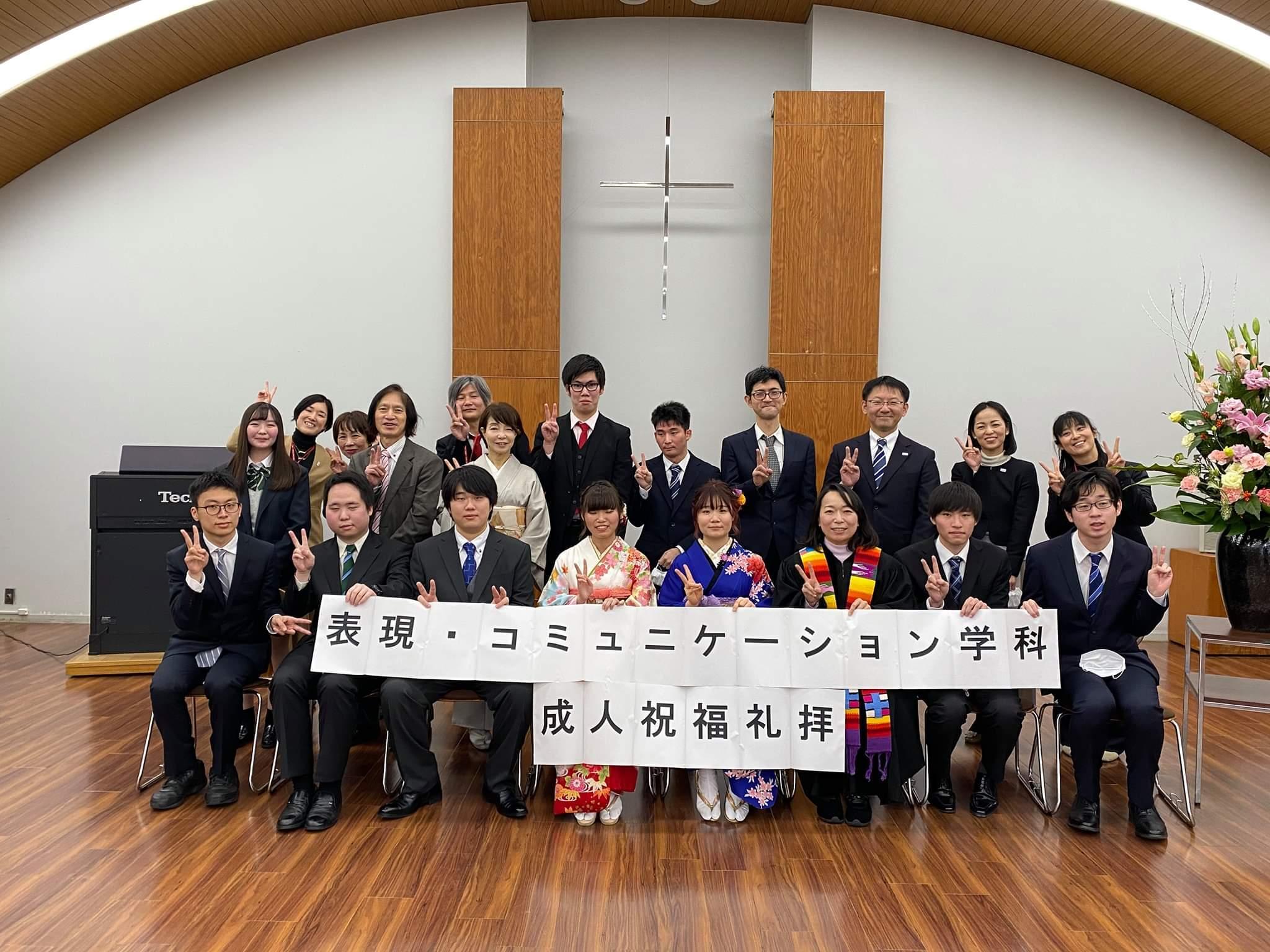 12期生 成人祝福礼拝