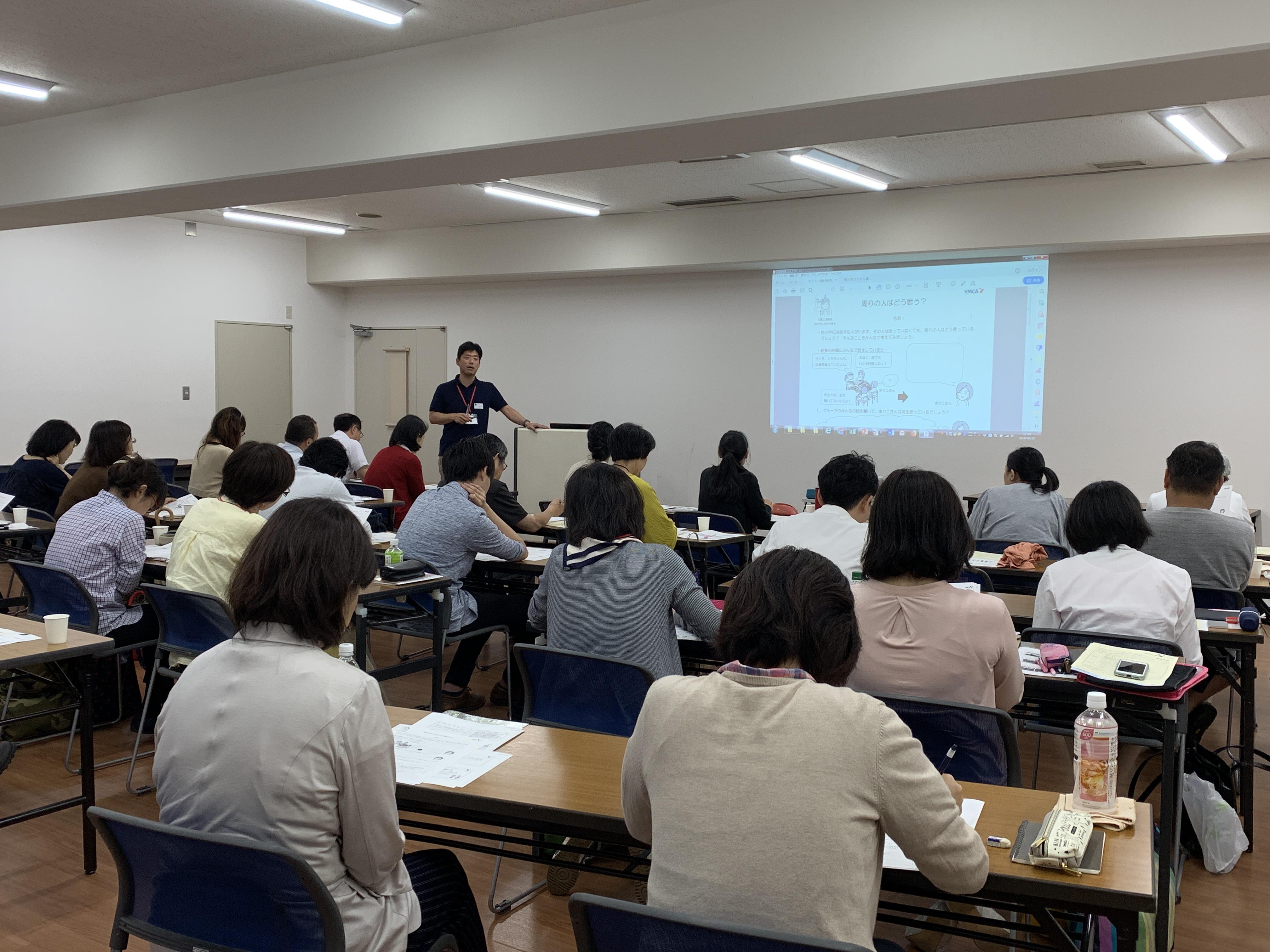 関西地区YMCA発達支援事業 講師合同研修会