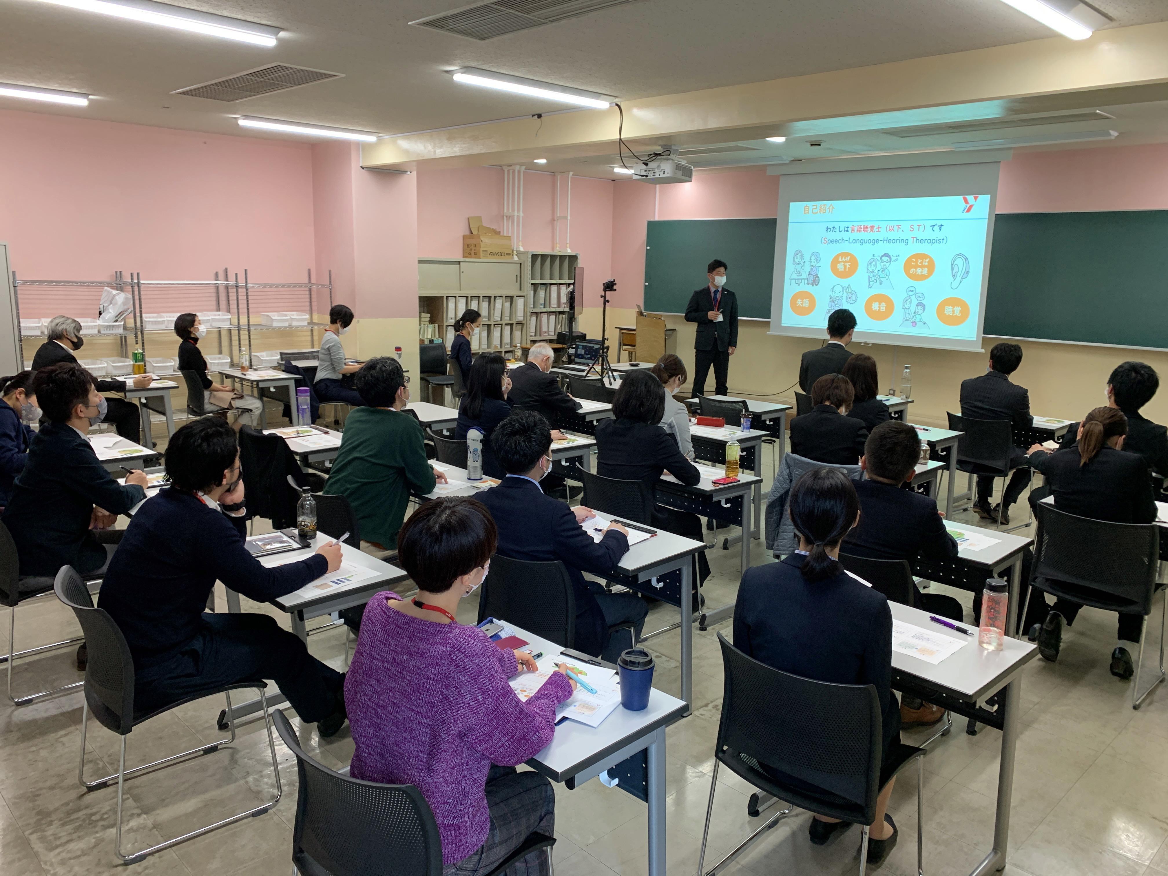 大阪YMCA高校生事業 職員研修