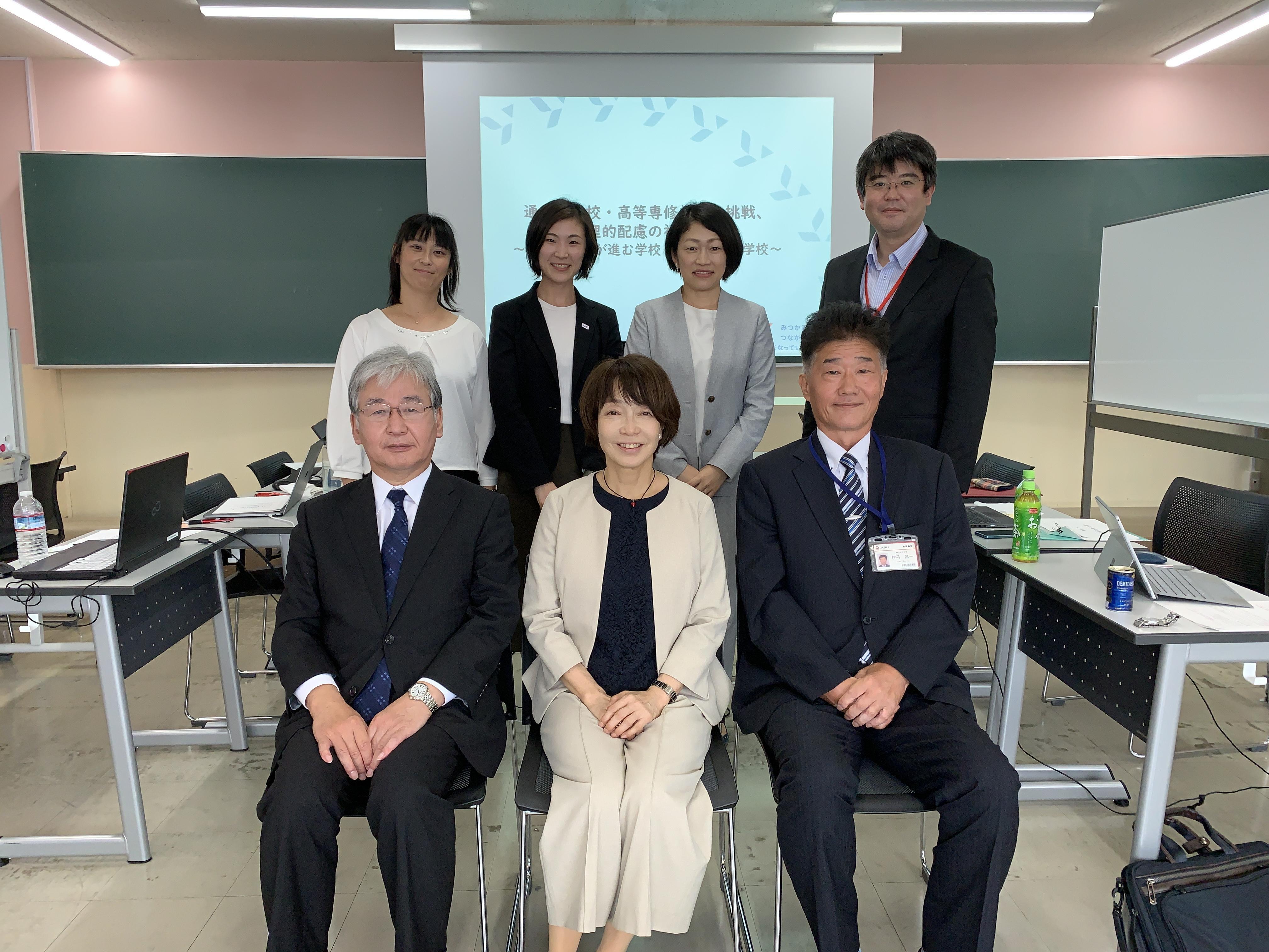 日本LD学会 第29回大会(兵庫)